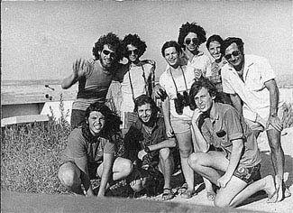 Students of Machzor 54 , 1974