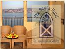 המלון הסקוטי בכניסה לטבריה
