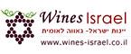 Wine Israel