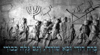 אבלות כמנהגי יהדות תימן